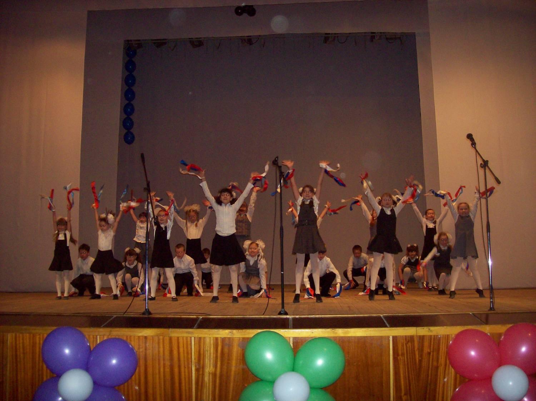 Конкурс представление школы